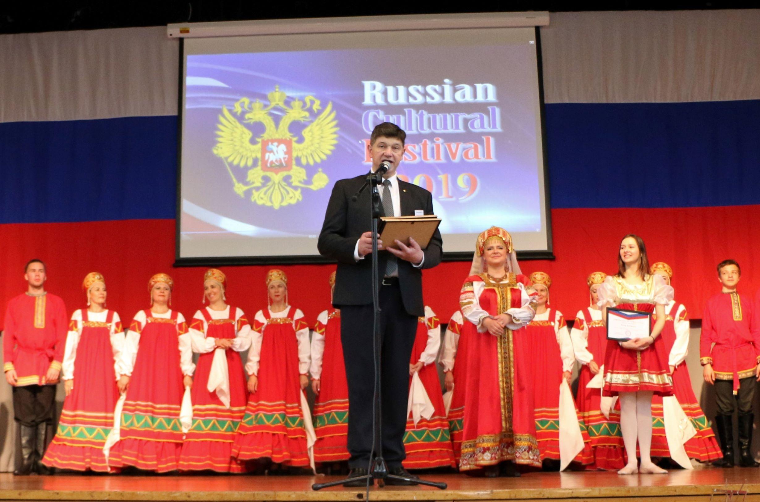 Юбилейный XV Фестиваль Русской Культуры в Веллингтоне.