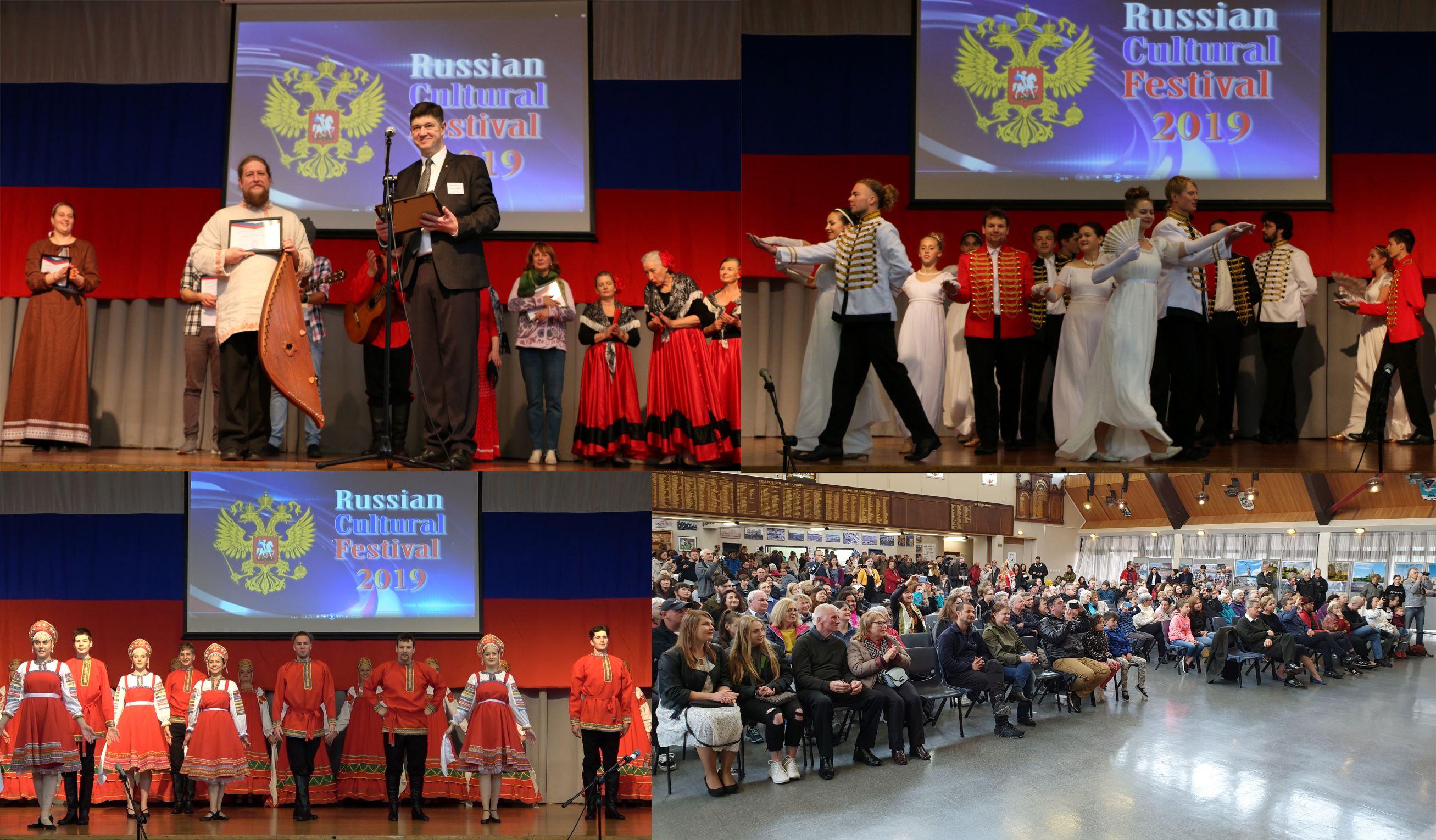Впечатления от Русского Фестиваля в Веллингтоне 2019