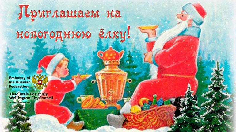 Приглашаем на новогодний детский утренник.